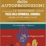 Terza Festa delle Autoproduzioni-Cerignola